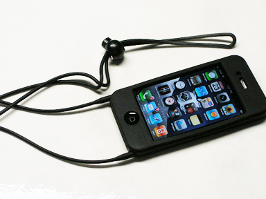 iphone lanyard case iphone lanyard palmtopman s 11979